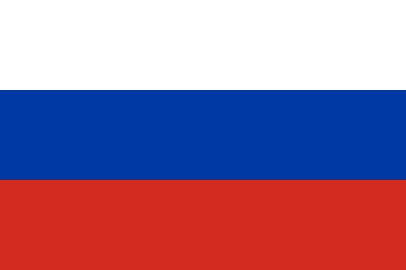 Ekogroszek Rosyjski